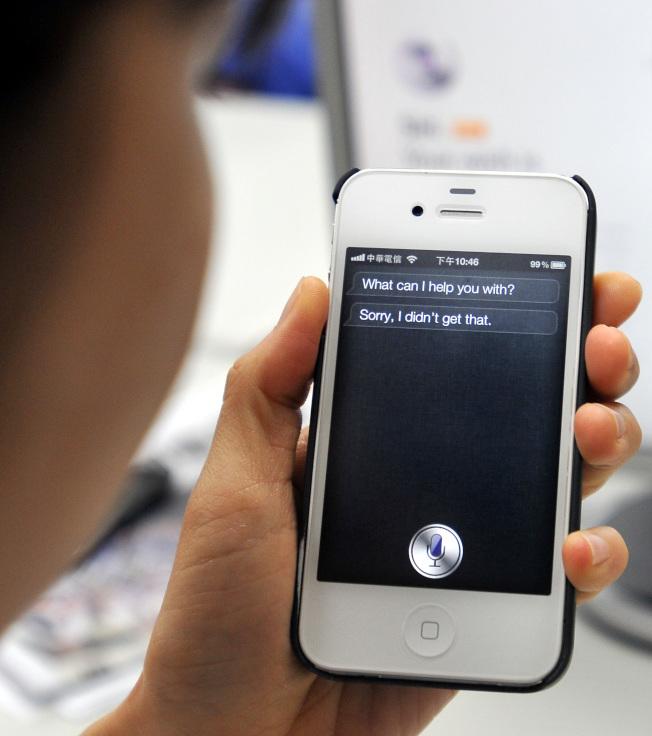 蘋果iPhone智慧手機內建的Siri語音管家系統。(本報資料照片)