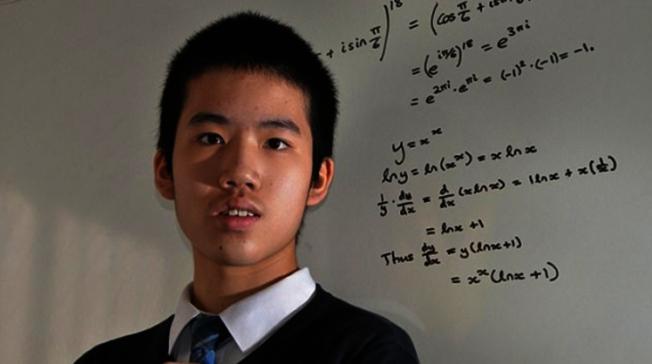羅宏博的父親表示,如果兒子在香港,不可能會達到今天這樣的成績。圖/擷自每日郵報