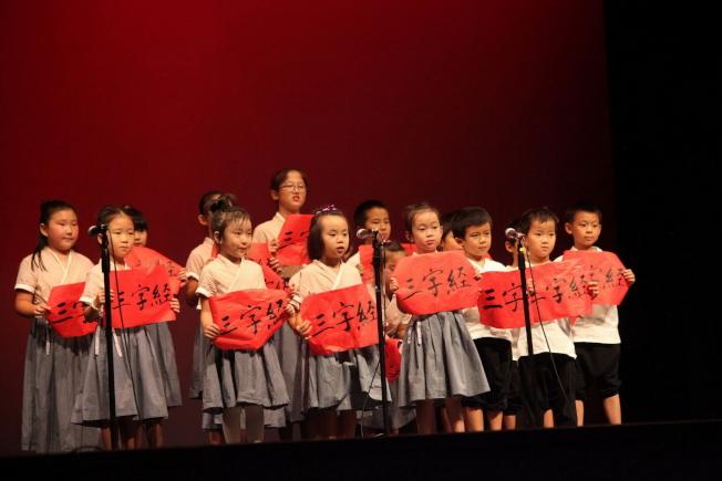 節目之一,兒童集體朗誦「三字經」。(何轍/攝影)