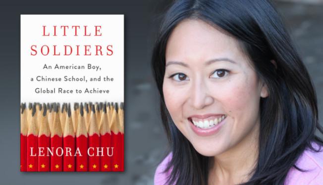 「新版虎媽」華裔女作家朱賁蘭,最近出版探討中美教育觀念與作法的英文著作「小戰士」(Little Soldiers,描述她送兒子進上海公立學校念書的經歷。(網路照片)