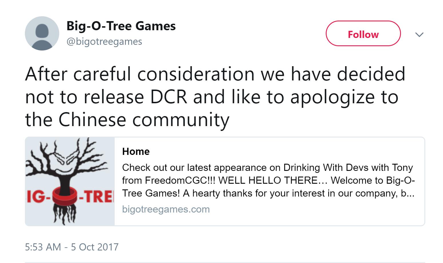 「Big-O-Tree Games」遊戲開發公司在推特等社交媒體上發表道歉聲明。(取自推特)