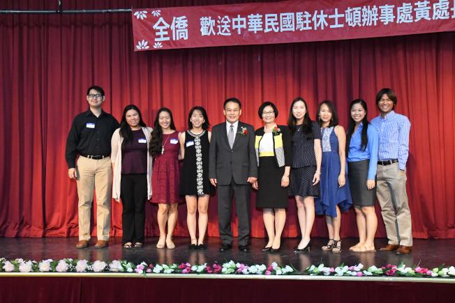 華裔第二代青年代表及CYC代表出席歡送會。