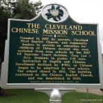 《時代故事》密州華人家庭 挑戰學校種族隔離