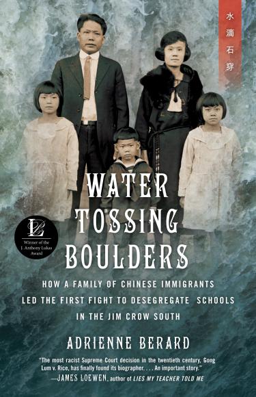「水滴石穿」這本書講述密西西比州的一個華人家庭,在1920年代就把學校種族隔離的作法告上聯邦最高法院。(網路圖片)