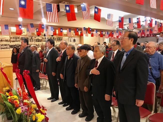 近百人出席了雙十節當天在金山國父紀念館舉行的國慶大會。(記者黃少華/攝影)