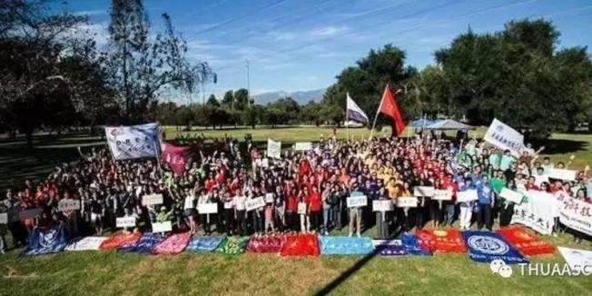 首次在南加州中華高校校友會聯盟框架下開展的松竹梅野餐會,15日舉行,屆時自上午9時至中午將替俞浩波舉行骨髓登記活動。(eventbrite.com下載)