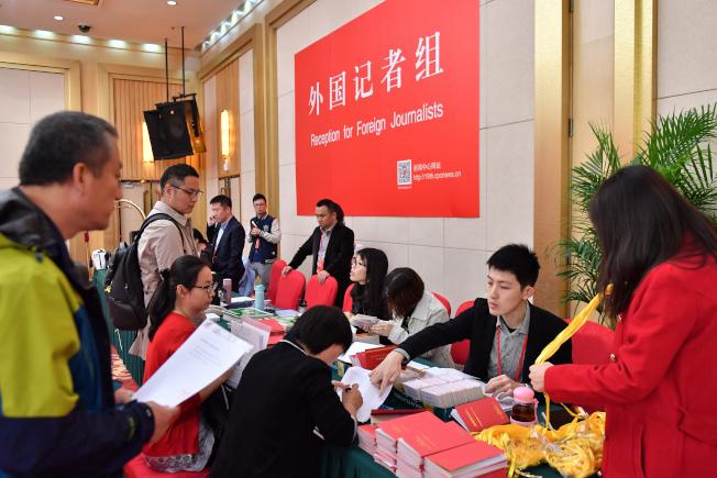 設在北京梅地亞賓館的19大新聞中心,11日正式啟動對外接待服務。(新華社)