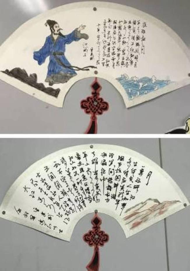 中國小學研究蘇軾。 圖╱取自澎湃新聞