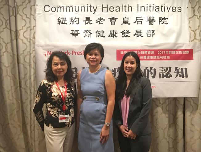 左起為紐約長老會皇后醫院華裔健康發展部主任 楊明德博士、余麗明、蔡欣樺。(記者朱澤人/攝影)