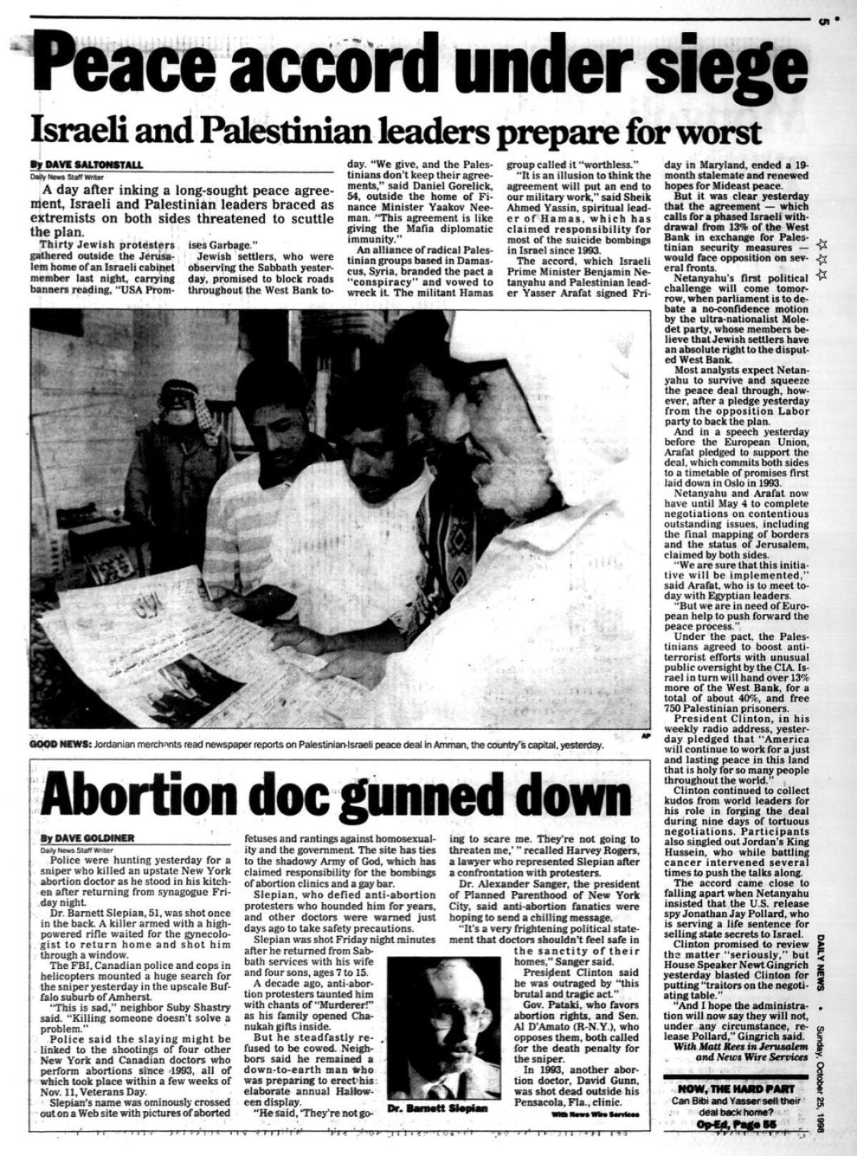 醫師史萊皮恩(Barnett Slepian)被槍擊的新聞報導。取自/維基百科