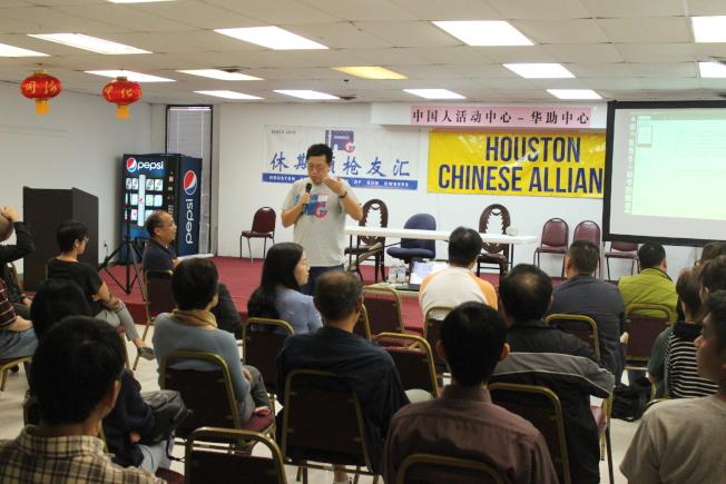 休士頓槍友匯、華裔聯盟舉辦安全知識講座,邀請美國步槍協會教官周浩分享許多槍枝相關知識及治安案例。(記者郭宗岳/攝影)