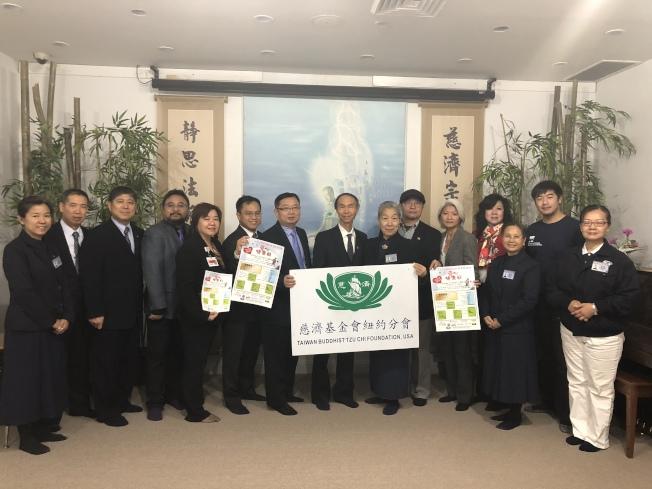 張維建(左七起)、姚繁盛、王萍華等呼籲民眾積極參加慈濟的「愛心健康日」活動。(記者黃伊奕/攝影)