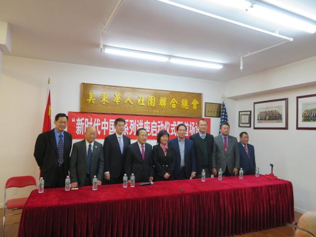 「新時代中國」系列講座首場,在曼哈頓華埠華聯總會舉行。(記者陳小寧/攝影)