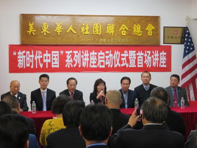 「新時代中國」系列講座首場,在曼哈頓華埠華聯總會舉行,章啟月(發言者)致辭。(記者陳小寧/攝影)