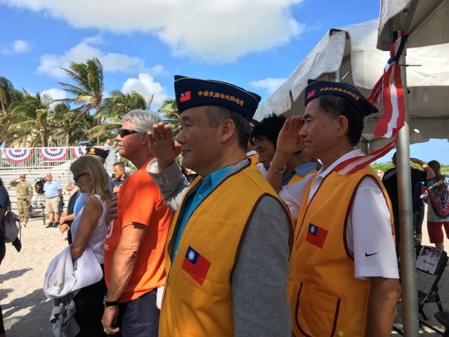 莊嚴的紀念儀式中,與會者向退伍軍人致敬。(徐結武提供)