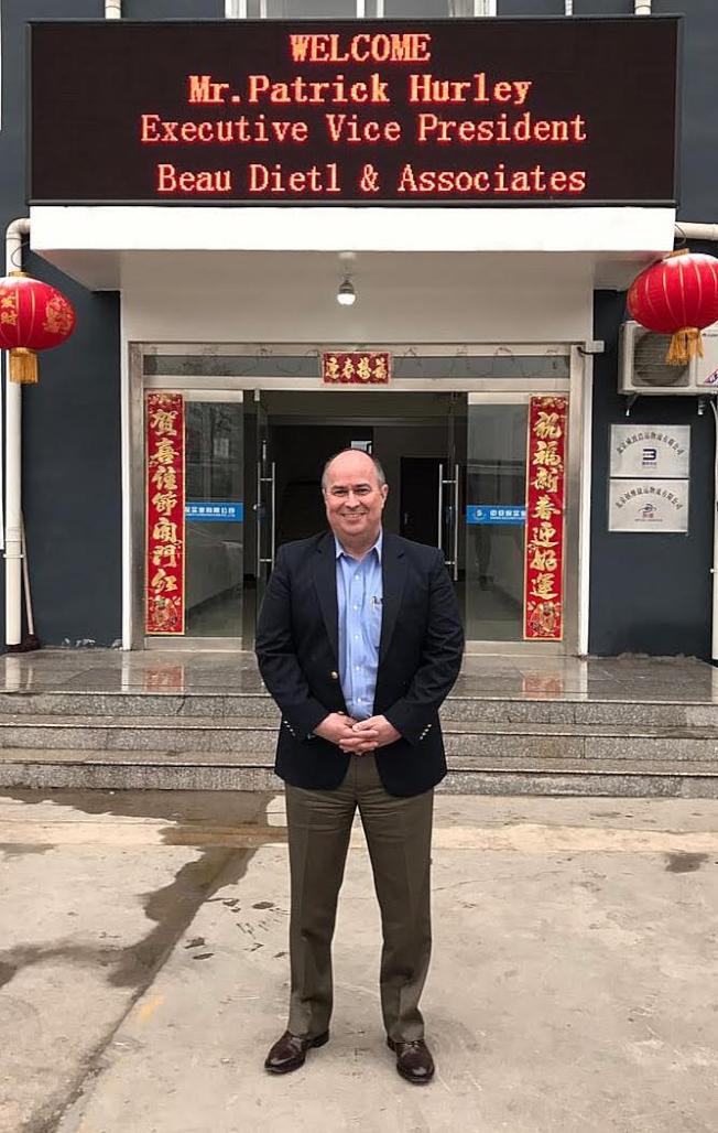 偵探公司Beau Dietl & Associates與北京公司合作,向中國公司和公民提供服務。此為公司副總裁去北京公幹。(Beau Dietl & Associates/提供)