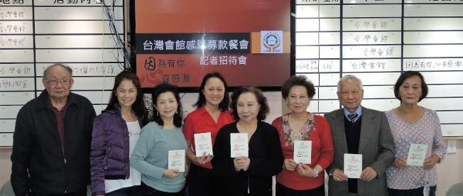 台灣會館歡迎各界人士參加會館年度感恩餐會,左三至六依次為王惠津、樊意琪、方秀蓉、台灣會館老人中心會長林淑滿。(記者朱蕾/攝影)