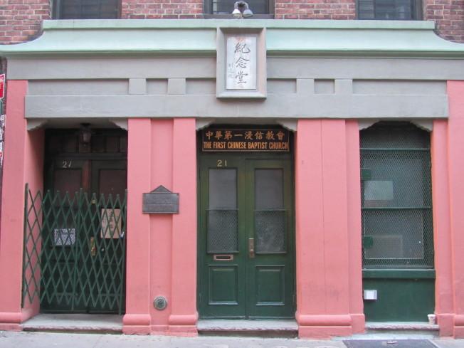 位於披露街21號的中華第一浸信教會。(記者顏嘉瑩/攝影)