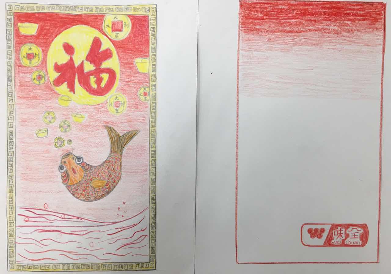 兒童組 - Jasmine Leng (任亞勝藝術工作室)
