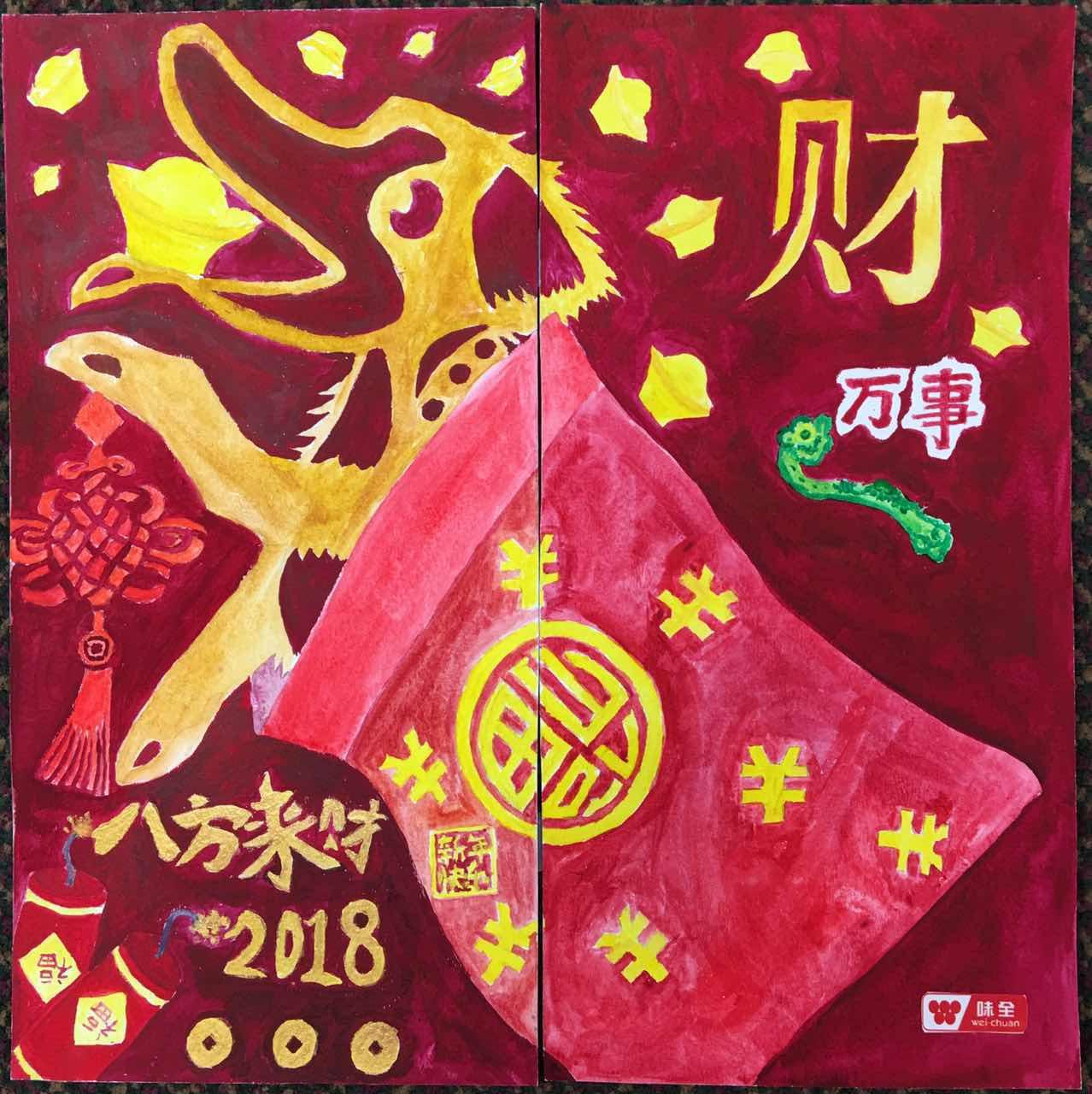 青少年組- Xinyue Lu (史向彬藝術中心)