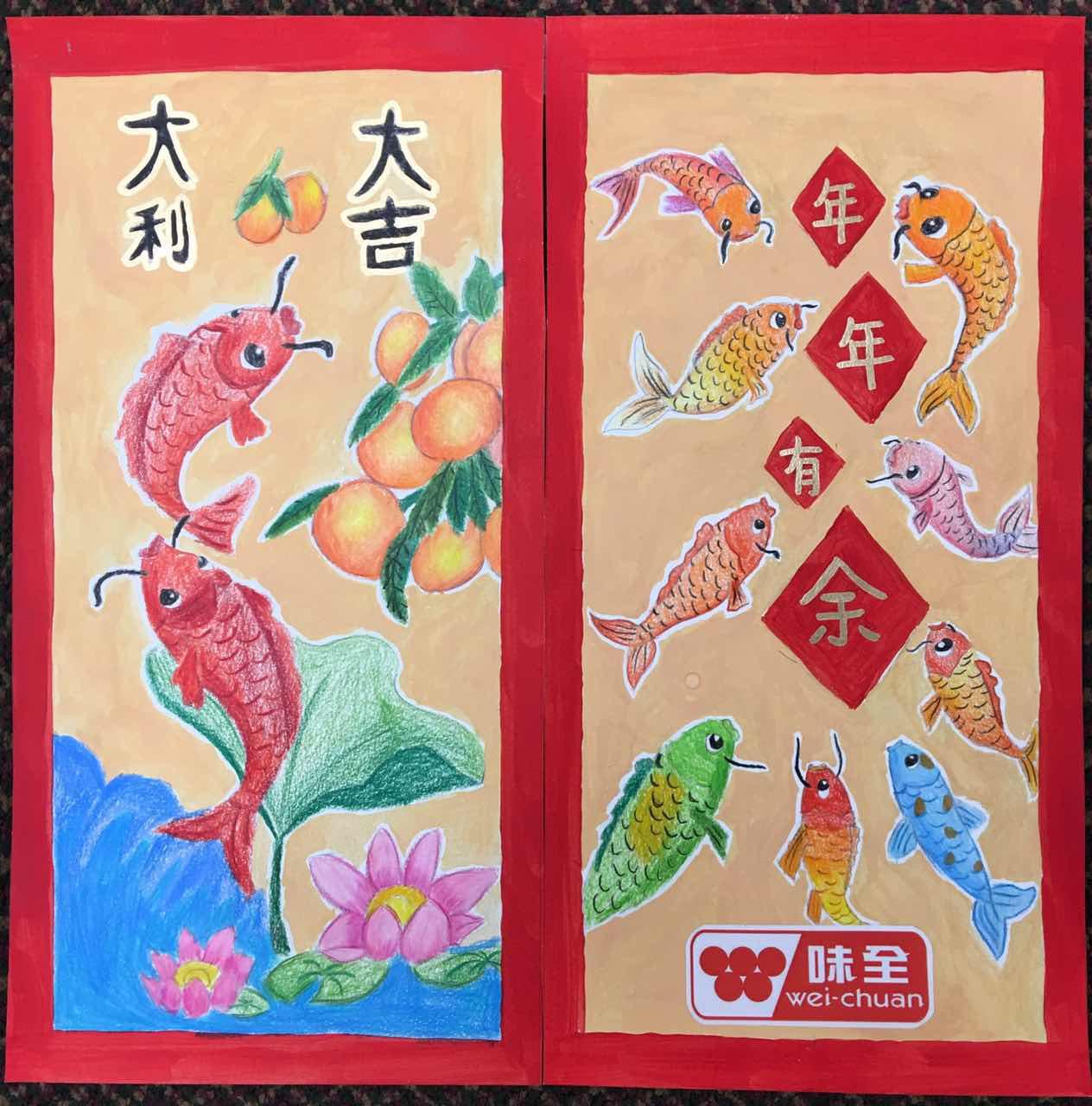 兒童組 - Yafei Lei (左老師藝術工作室)