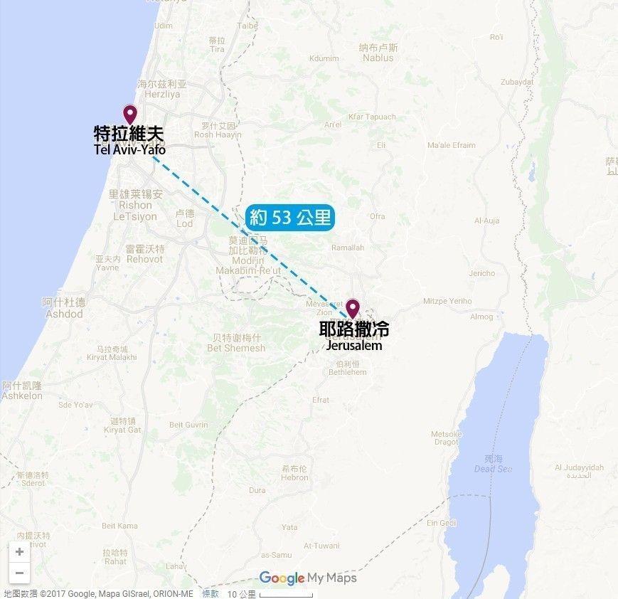 美國大使館將從特拉維夫遷至耶路撒冷。