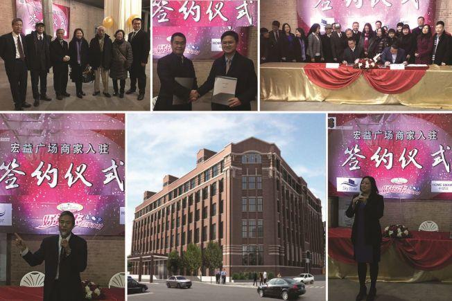 宏益廣場大型商鋪簽約儀式嘉賓云集。