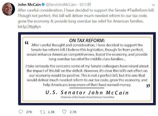 馬侃30日中午發推文,宣布決定支持稅改案。(馬侃推特截圖)