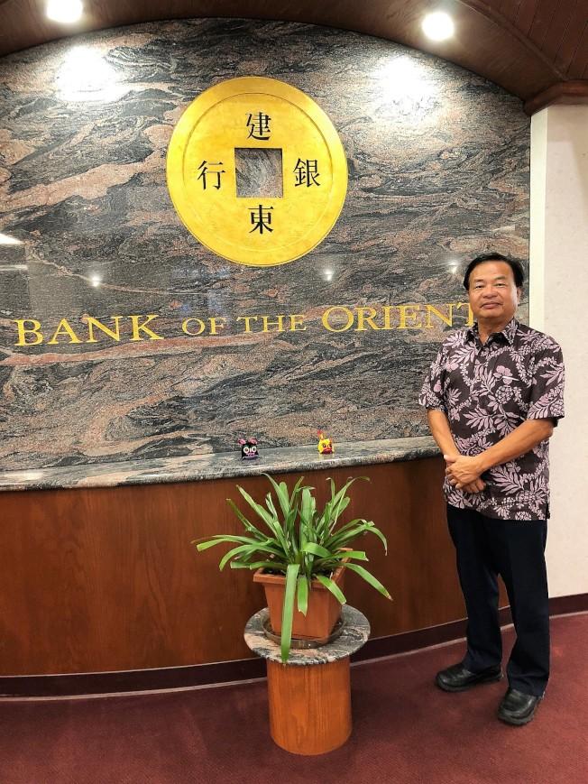 建東銀行副總兼夏威夷分行經理呂學優介紹該行推出的多項優惠利率。(通訊記者高振華╱攝影)