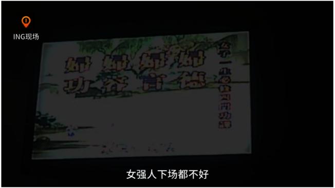 中國女德班扯說:3個男子的精子混在一起是劇毒,專傷不潔女性。圖片來源/梨視頻