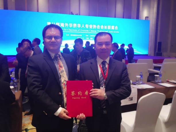大專聯副會長倪濤(左)代表大專聯參加第八屆海外華僑華人專業協會會長聯席會,並與並與江西、河北、福建等地僑夢苑簽約,設立海外聯絡處。(大專聯提供)