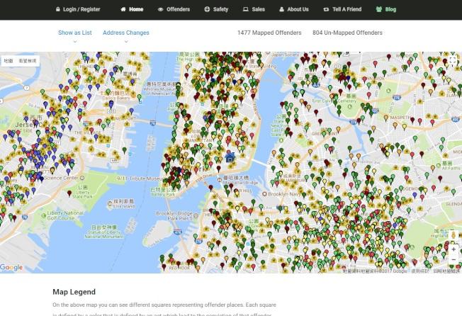 網站「看家狗」免費提供定位功能,使用者能夠輸入地址找到附近的性犯罪者資訊。(截自Family Watchdog網站)