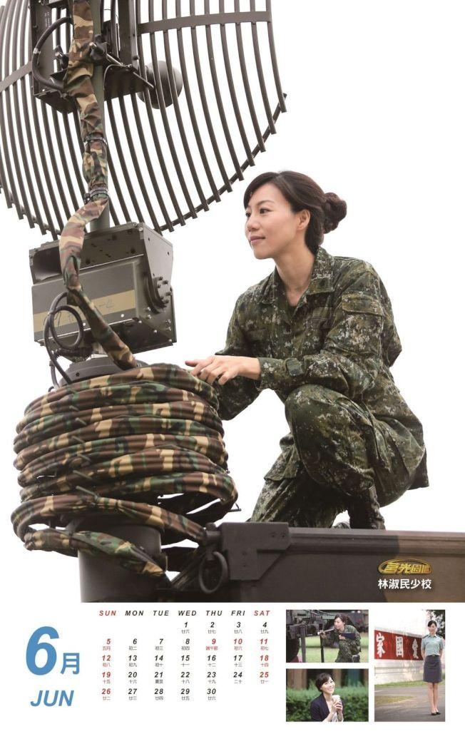 2016年月曆主角之一的林淑民少校。(圖:軍聞社提供)