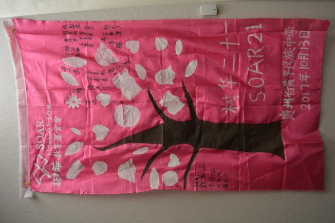 貴州省黃平民族中學的多位學生,合作設計作品感謝樹華教育基金會的資助。(記者劉先進/攝影)