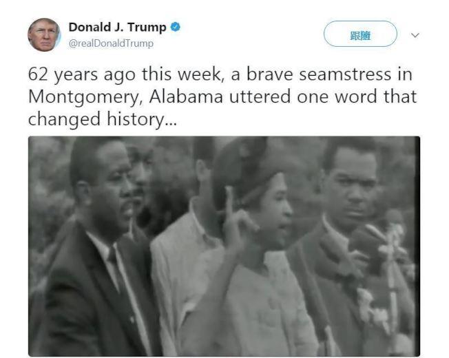 美國總統川普在推特貼出一部影片,向人權運動領袖蘿莎.派克斯致敬。(圖取自川普推特)