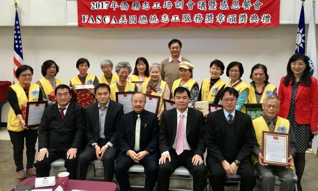 紐約華僑文教服務中心向僑務志工頒發「服務感謝狀」,前排右三為黃正杰。(記者朱蕾/攝影)
