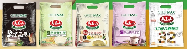 馬玉山堅果飲品是最佳的天然營養補充來源。