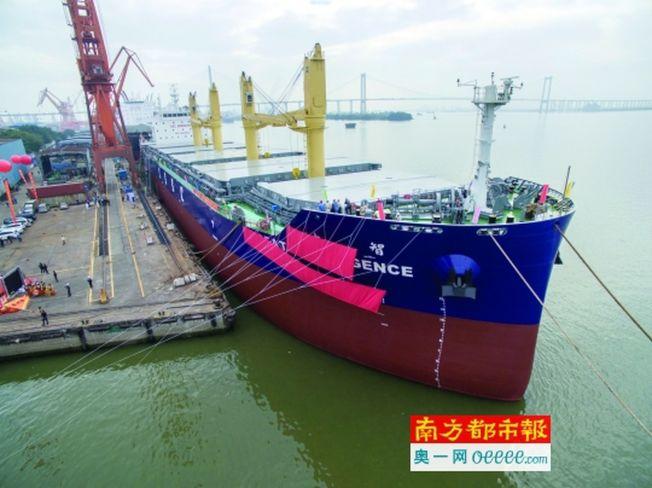 昨日,廣州製造全球首艘智能船舶「大智輪」正式發布。(取材自南方都市報)