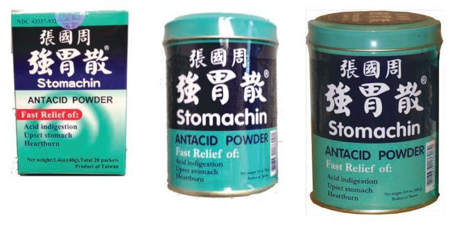 張國周強胃散有散劑及鋁箔包裝,在各大參茸行、藥房及超市均有銷售。