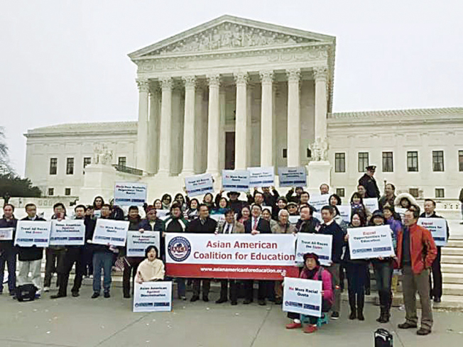 圖中抗議者手持的標語板上寫著:支援公平高校入學、廢除種族配額制、平等的教育機會。(圖片來源:世界華人周刊)