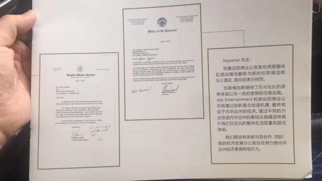 在中介提供給投資者的宣傳材料中,印出參議員雷德給當時SBE娛樂集團的負責人Sam Nazirian的信件,以證明項目有官員加持。(律師事務所提供)