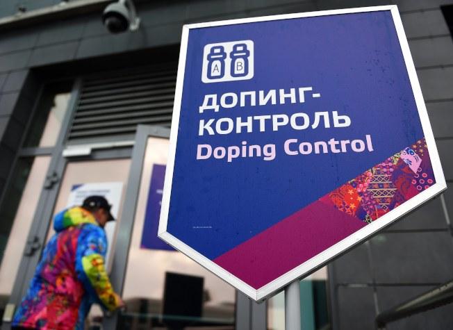 索契冬奧會的禁藥控制中心。(歐新社)