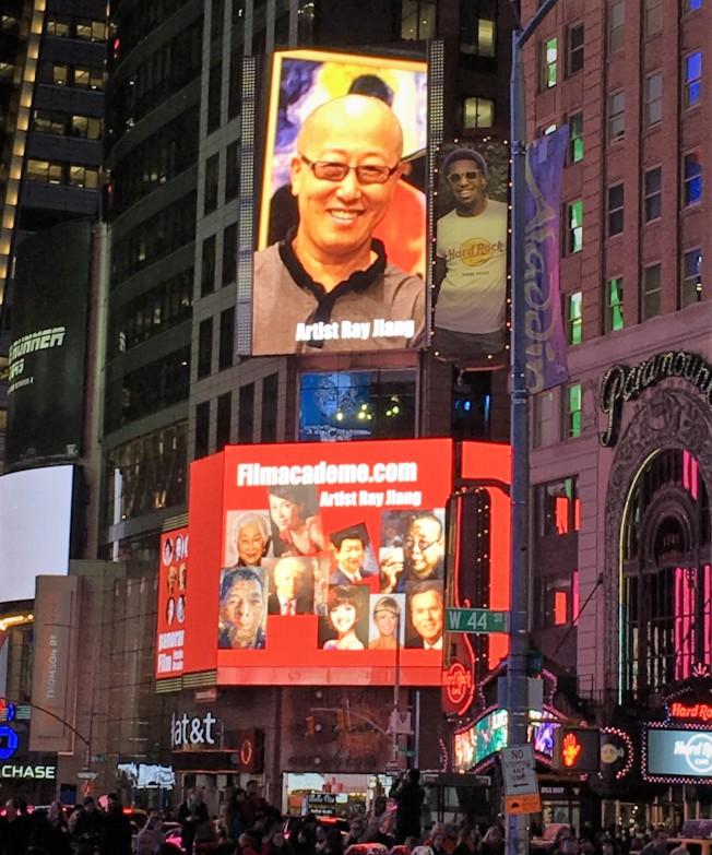 紐約時報廣場大屏幕上展現的蔣銳和他的肖像作品。(蔣銳提供)