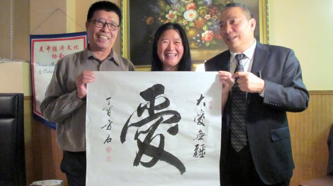 劉方石(左)贈「愛」字給梁紅(中),旁為會長李勐。 (記者王政賢/攝影)