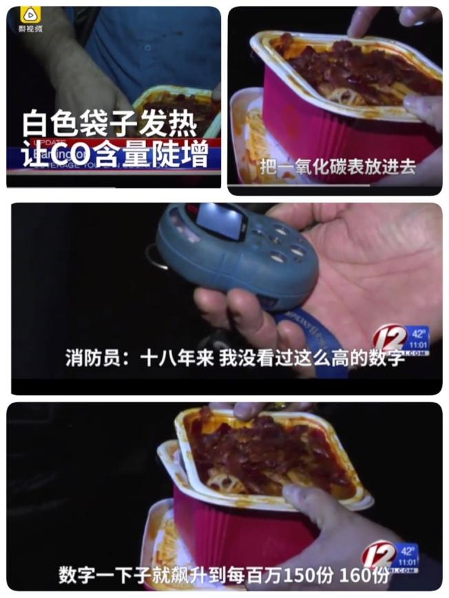 日前媒體報導了東部一名中國留學生在宿舍吃方便火鍋,因一氧化碳過高導致火警。(網路截圖)