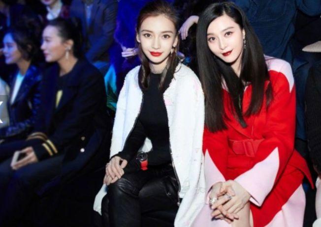 Angelababy(左)與范冰冰(右)鄰座爭妍鬥艷。(取材自北青網)