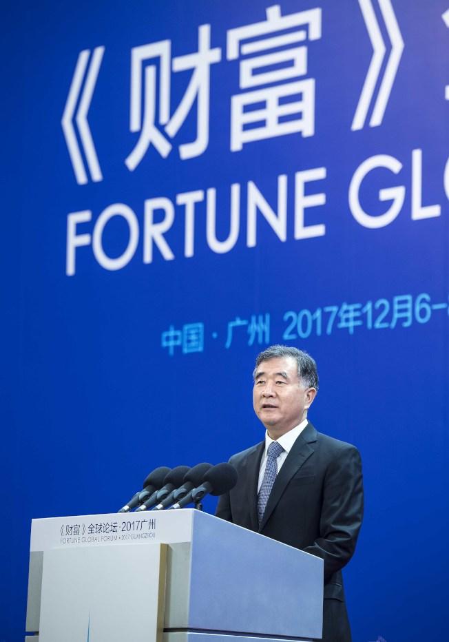 副總理汪洋出席2017年廣州《財富》全球論壇開幕式並發表演講 。(新華社)