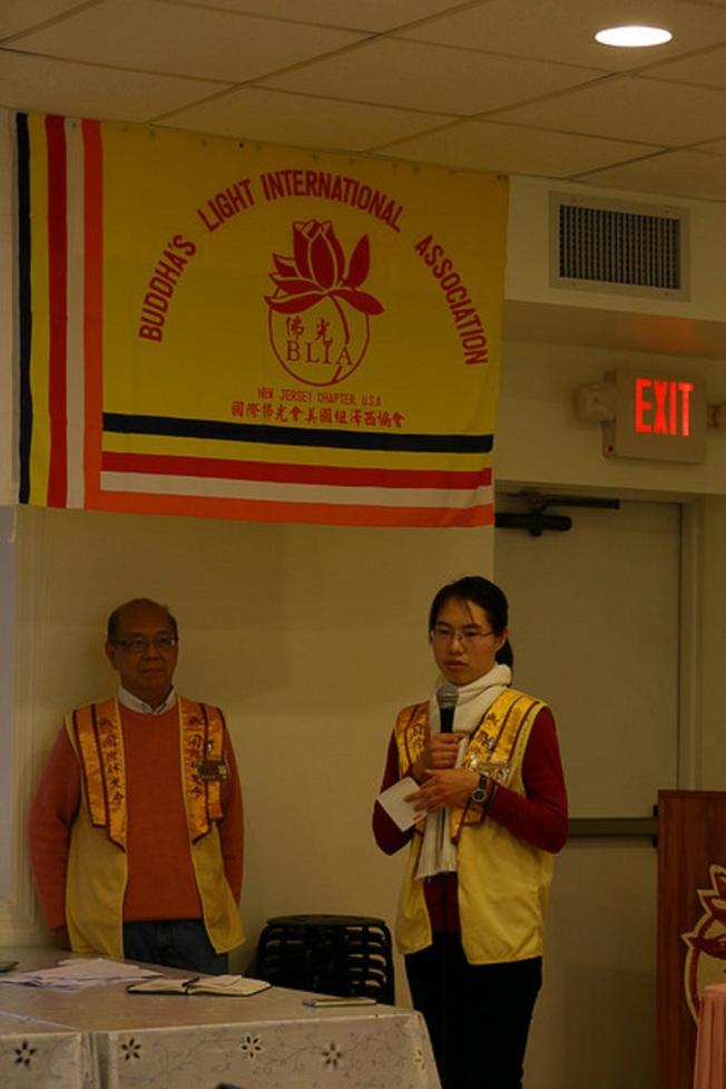 國際佛光會紐澤西協會召開年度會員大會。(新州佛光山提供)