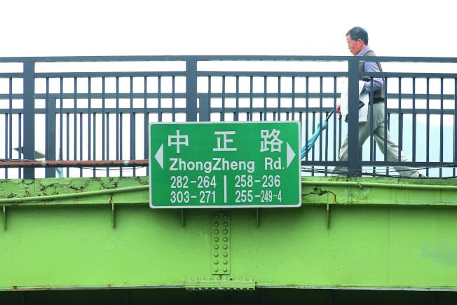 促轉條例通過後,全台196條中正路是否更名,成了懸念。但行政院發言人徐國勇說,「沒有這回事」。(記者蘇健忠/攝影)