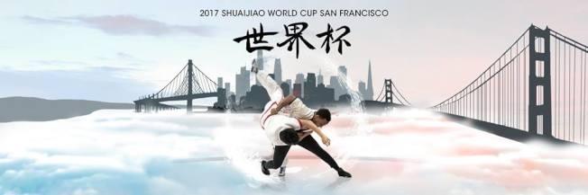 全美摔角協會將在8、9日在聖荷西州立大學舉辦首屆舊金山中國式摔角世界盃,推廣中華武學。(取自活動網站)